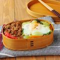 フライパン1つ「チンゲン菜の巣ごもり卵」「豚ひき肉のおかか味噌」2品弁当