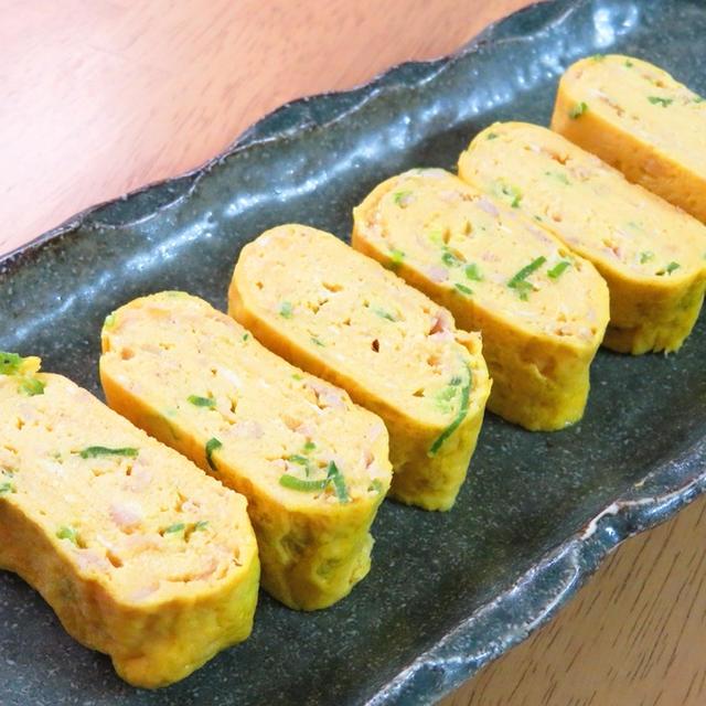 ツナマヨとねぎの出汁巻き卵焼き☆お弁当に