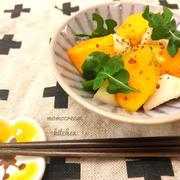 柿とかぶのメープルマスタード和え by momocream+あゆちさん