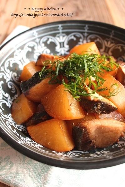 フライパンで10分*ピリ辛柚子胡椒風味のぶり大根