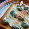 ソラマメのパプリカチーズトースト