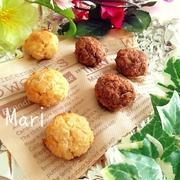 ザクザクふわふわ♪食感楽しい「パン粉クッキー」