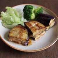 茄子と挽肉のはさみ焼き クミン風味☆