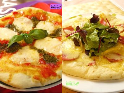 マルゲリータピザ、ベーコンとベビーリーフのシンプルピザ