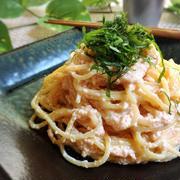 マジうま☆豆腐で簡単!明太クリームパスタ