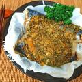 鯖ワールド激変。バターガーリックのエスカルゴ風鯖オーブン(糖質2.9g) by ねこやましゅんさん