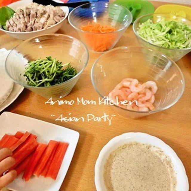 暑さなんてふきとば飛ばせ~!!子どもたちとアジア~ンな料理でパーティー!