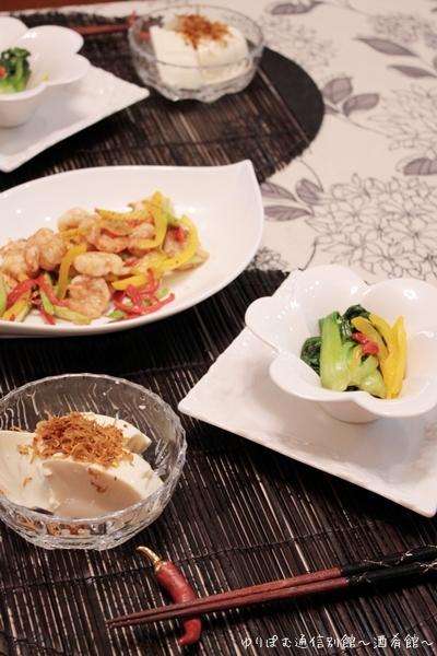 小海老とアスパラの塩麹炒め、花椒風味。