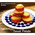【簡単✳︎食材1つ】優しい甘さ♡さつまいものはちみつバター煮
