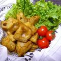 レンコンの唐揚げ チーズカレー風味