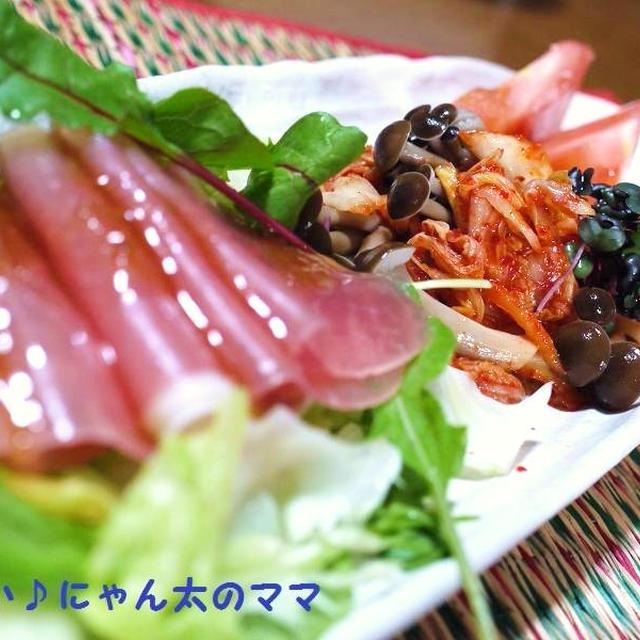 キムチ サラダ