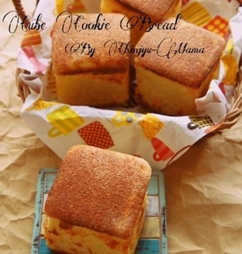 捏ねない&オーブン不要!珍獣ママさんのパンを牛乳パックでつくるアイデアがすごい!