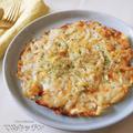 カリカリでシャキシャキで激ウマ!れんこんとチーズで簡単おつまみ♪『れんこんチーズ焼き』の作り方