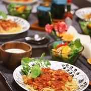 【献立】ひよこ豆とツナのとトマトパスタとか。~晩ご飯2日分~