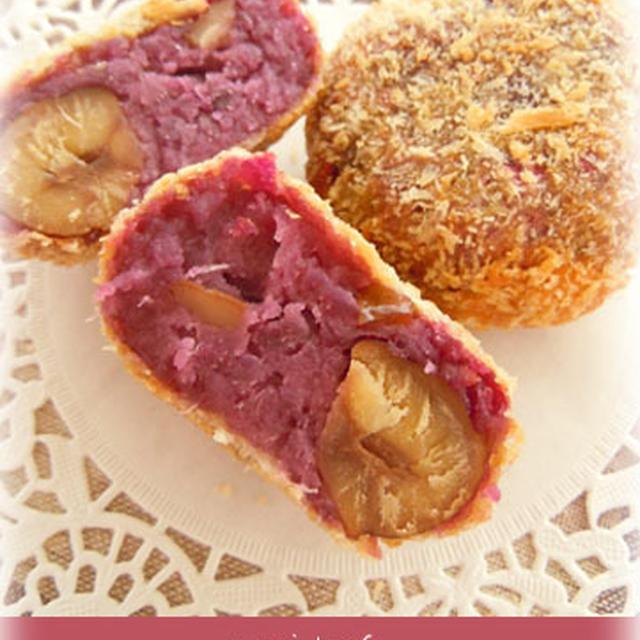 紫芋と栗のおやつコロッケ