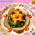 春野菜のハニーサラダ