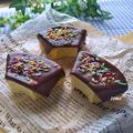 トースターで楽々♪市販の厚切りバウムクーヘンで!ブルボン スライス生チョコレート de チョコバームクーヘン