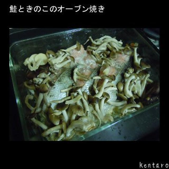 久々カキ氷 舞茸ポタージュ ワンプレートディナー