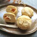 レンジで簡単♪おからパウダーと卵だけのクッキーとパンの中間チーズ蒸しパン