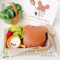 Jackie Bear Chocolate Pancakes Bento