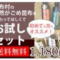 【ダイエットレシピ】カリカリ豚とキャベツの海藻サラダ