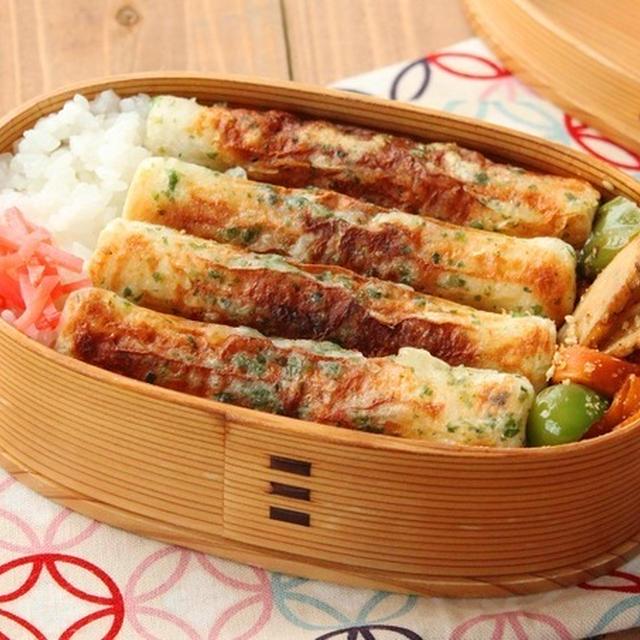 肉も魚もないときに「ちくわの磯辺焼き」「野菜のキンピラ」フライパン1つの2品弁当