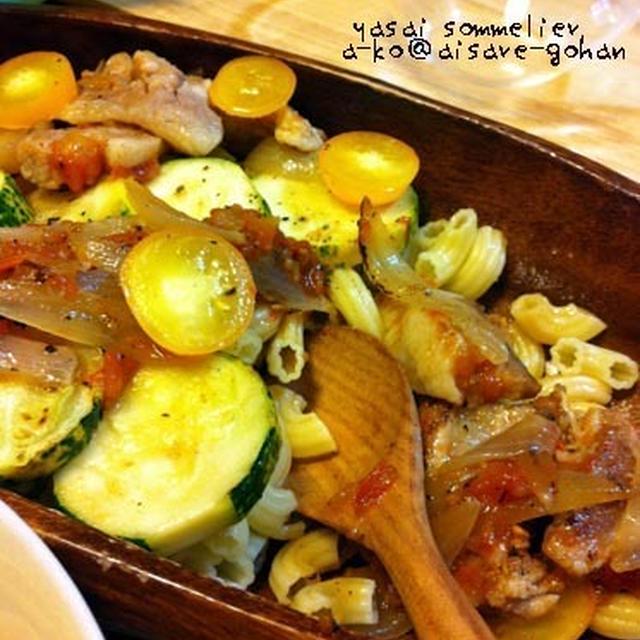 ストウブで作る「塩豚とトマトの夏野菜パスタ」&「チャーミーさんの嬉しい便♪」