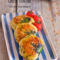 【レシピブログ連載】2素材&3ステップで簡単おかず♡『大葉チーズつくねのゆずポン照り焼き』