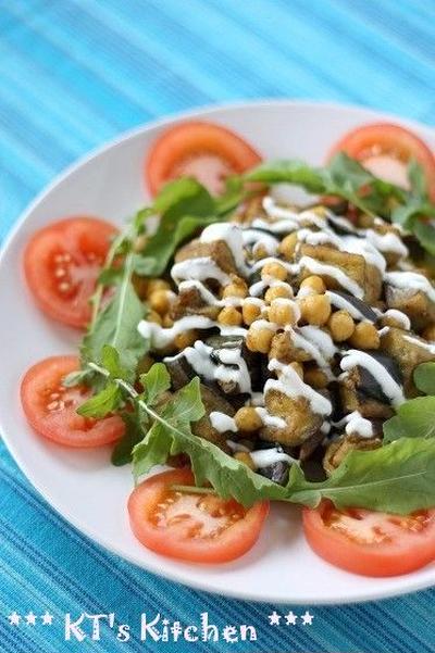 ナスとひよこ豆のスパイスサラダ