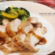 鶏ムネ肉で☆柔らかチャーシュー