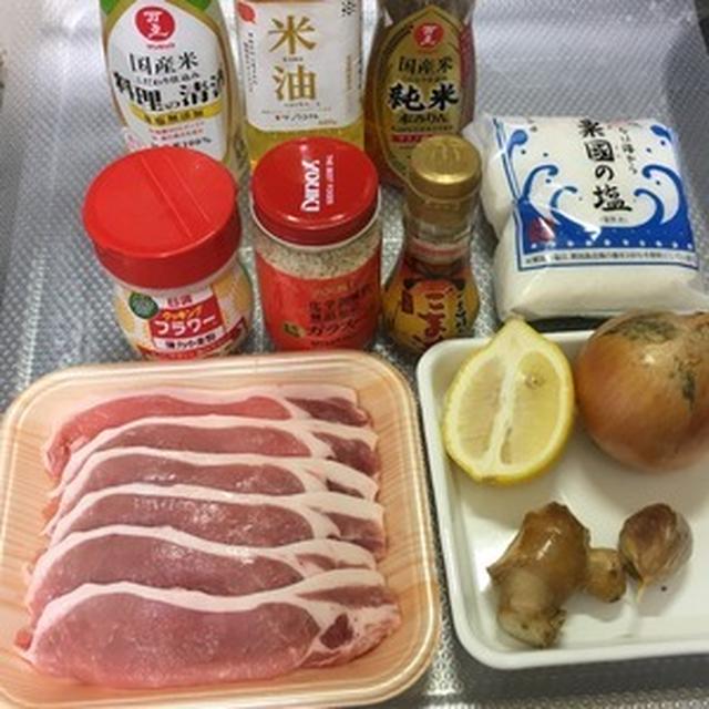 【検証】美味しい「豚の塩ダレ生姜焼き」を作る3つのコツとは!?