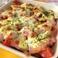 切ってのせて焼くだけ☆ 厚揚げトマトベーコンのマヨチーズ焼き