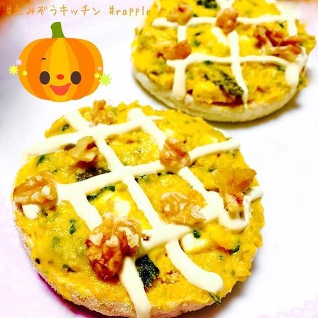 [簡単レシピ]マッシュドパンプキンで簡単ハロウィン気分♪