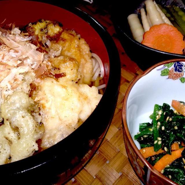 リメイクで天ぷらも また違った美味しさね!な 夕食 & 目に見える成果こそ頑張りにつながる!?