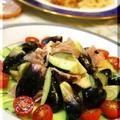 ◆初めての【水茄子】でサラダ~イタリアンな夜♪