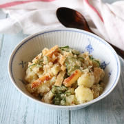 【レシピ】ごまとお揚げのポテトサラダ
