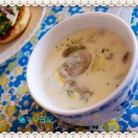 朝のスープ「お豆のチャウダー」♪