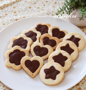 サラダ油で*さくさくチョコレートクッキー