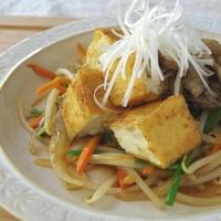 【2013年スパイス大使】焼き厚揚げと茸の野菜あんかけ