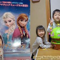 こまち3歳☆アナと雪の女王&こえだちゃん