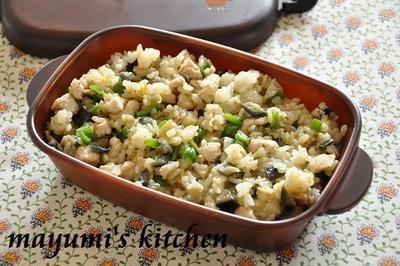 冷凍野菜で時短!パサつきがちな冷ごはんが復活☆鶏ハムを使ったカレーチャーハン弁当