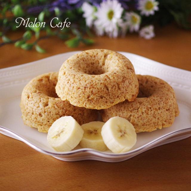 材料みっつ、3STEP♪ホットケーキミックスとココナッツオイルでつくる、簡単シンプル焼きドーナツ♪