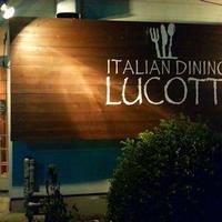 山梨グルメ 中央市 ルコッティ    (lucotti)  イタリアン ピザ パスタ
