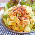 大口確率UP。濃厚アボカド豆腐の食べラーポン酢玉葱サラダ(糖質8.5g) by ねこやましゅんさん