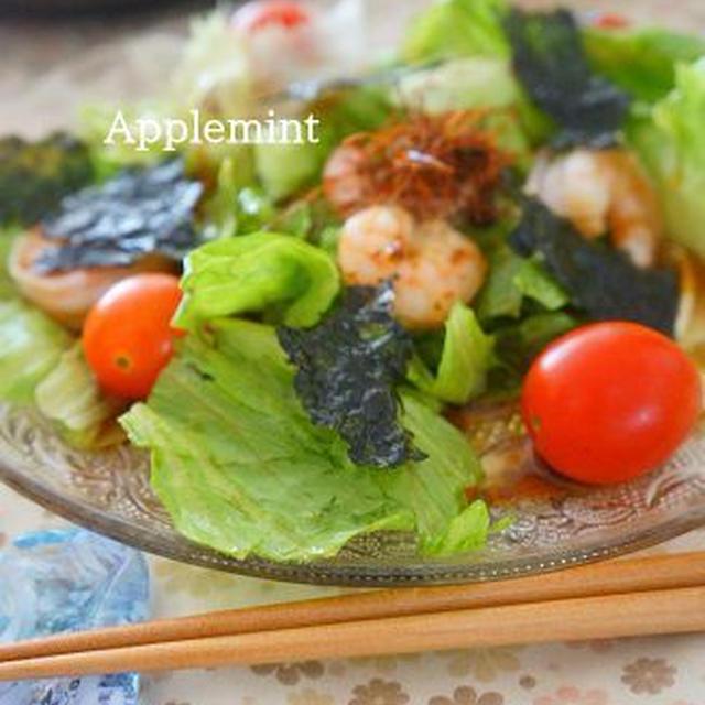 家庭菜園収穫の野菜でコストコデリ風チョレギサラダ