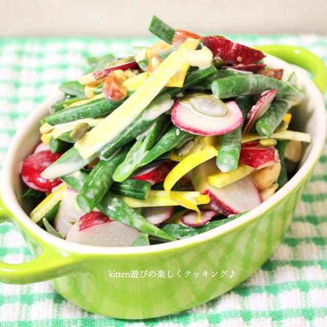 夏野菜のマヨナッツ和え