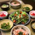 香り豊かにかぼす&すだちペーストで酢飯のいくら・かに丼で夕食~おやつはタルトタタン