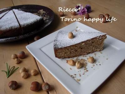 ピエモンテのへーゼルナッツ ケーキ ☆ Torta alle Nocciole Piemontese