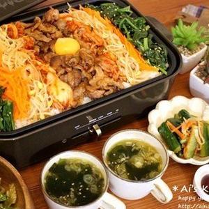パーティーメニューにおすすめ!ホットプレートで作る韓国料理