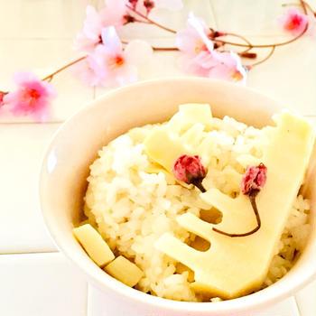 桜と筍の炊き込みごはん♡